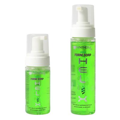 Panthera Helix Green Foam Soap