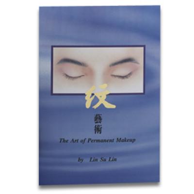 Book: Art of PMU