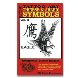 Chinese & Arabic Symbols Vol. II