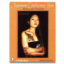Japanese Tattooing Now: Memory&Transition