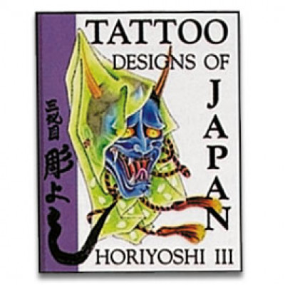 Tattoo Designs of Japan (Horiyoshi III)