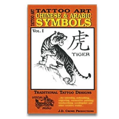 Chinese & Arabic Symbols Vol. I